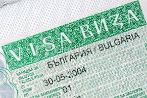 виза в болгарию самостоятельно
