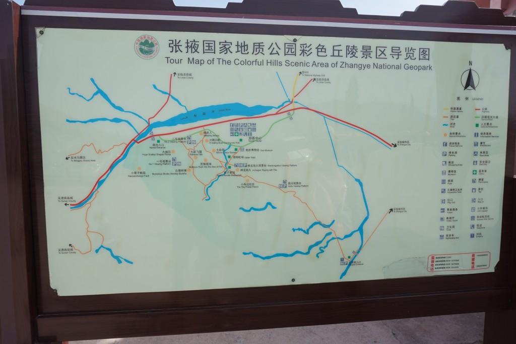 Цветные горы Данься, геопарк Данся Чжанье (Danxia Zhangye national geopark), Китай