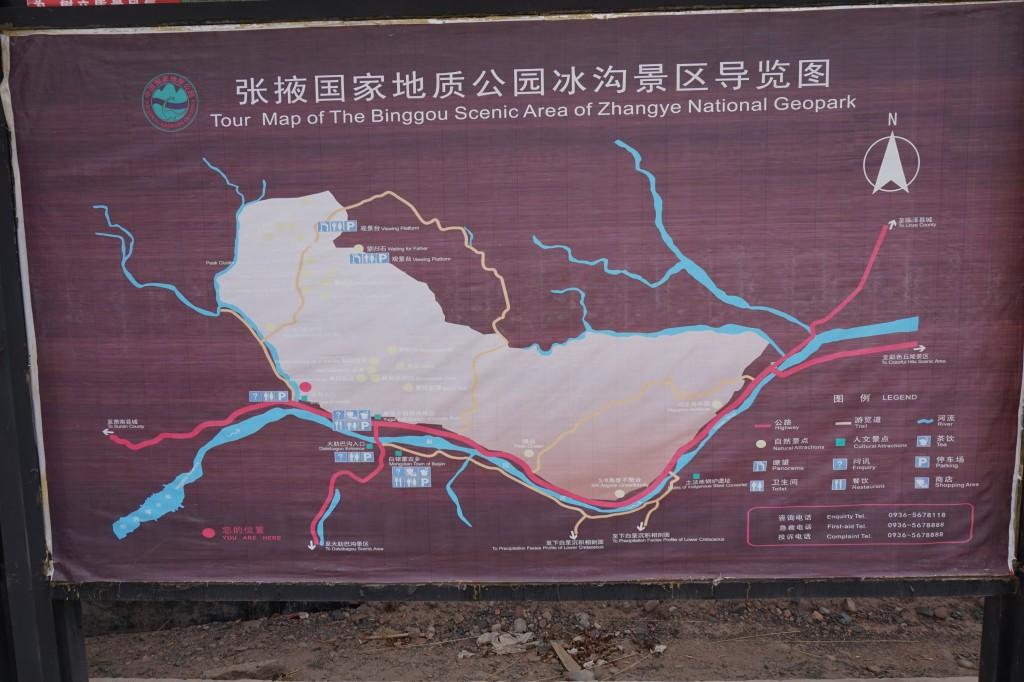 Карта Binggou Scenic Area в нац. парке Данся, провинция Гансу, Китай