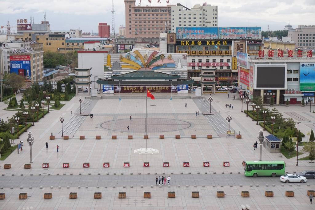 город Чжанье, Ганьсу, Китай ezdim.com/blog